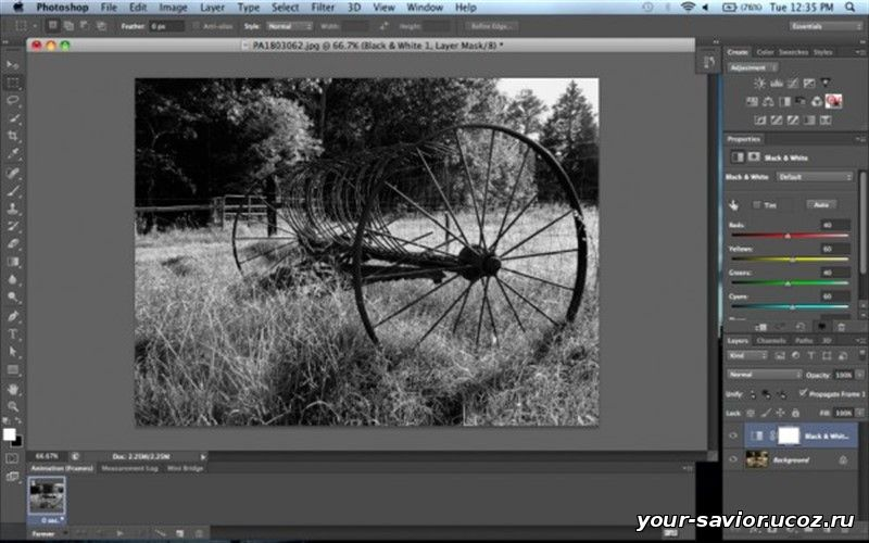 free download photoshop cs7 full version crack